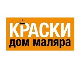 Обеспечение бесперебойной работы ИТ-структуры сети магазинов лакокрасочных материалов, г. Москва