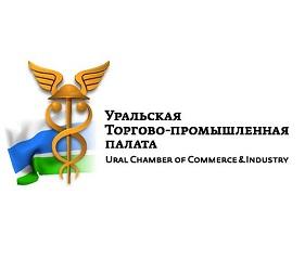 ИТ аутсорсинг и комплексное обслуживание рабочих мест, серверов и IP АТС по УрФО