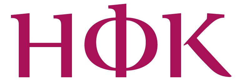 Аутсорсинг ИТ в Тюмени банк НФК