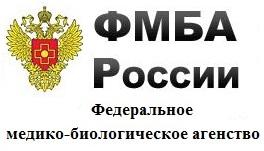 Аутсорсинг ИТ в Тюмени ФМБА